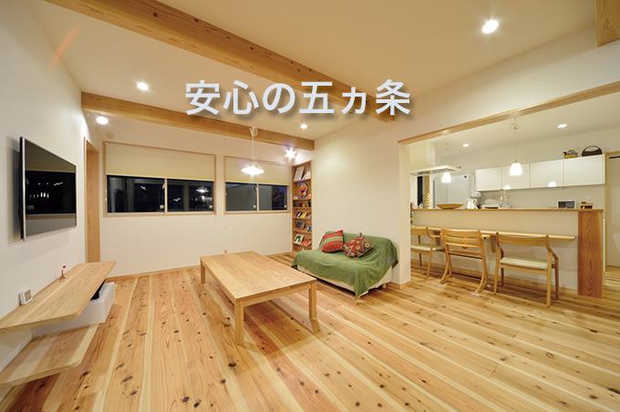 kawaguchi_gokajo2
